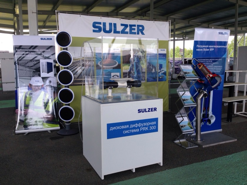 Sulzer at Technopark of Water Cluster, St  Petersburg on
