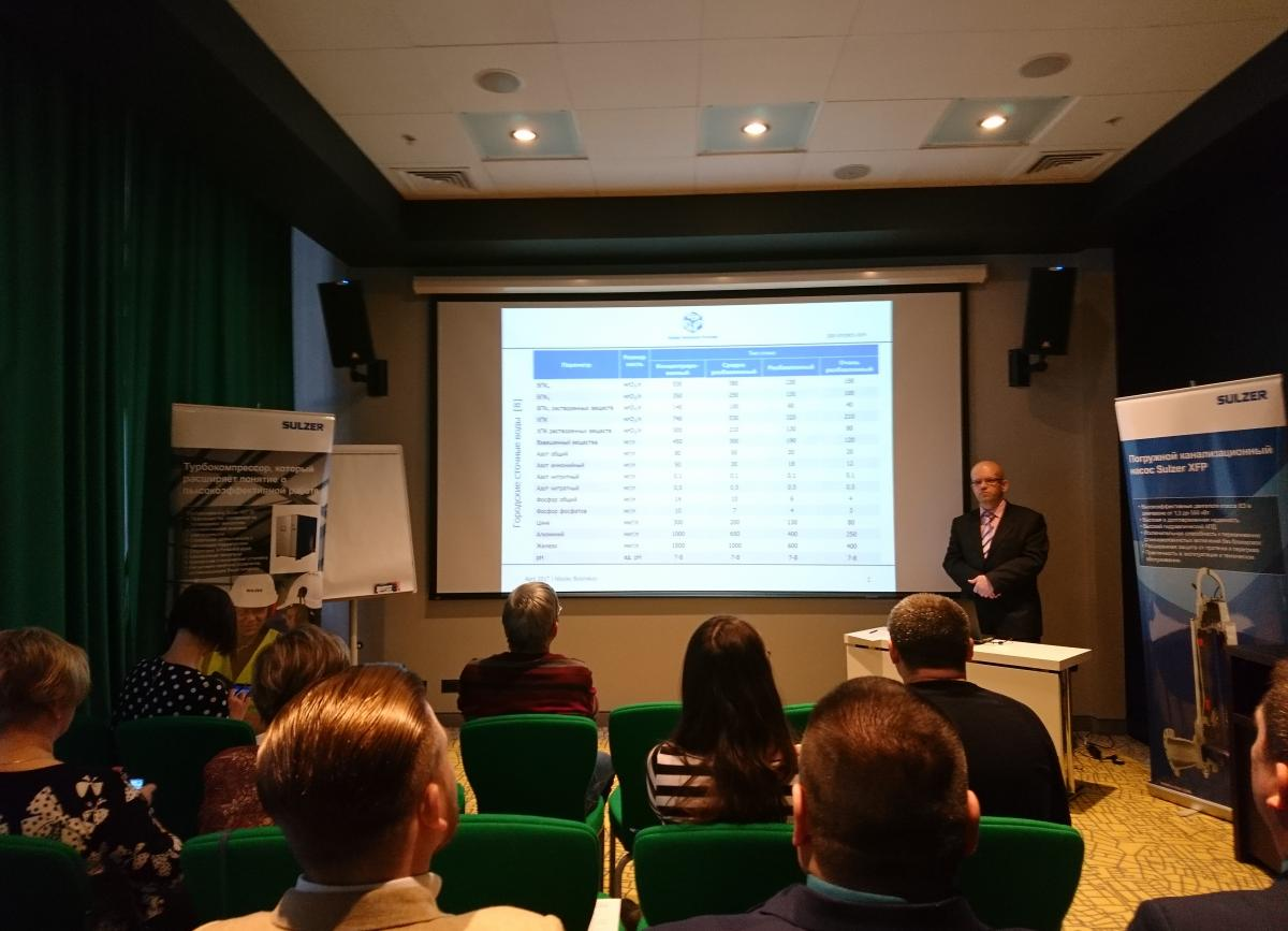 Annual workshop for Сustomers | GSP-Project Ltd